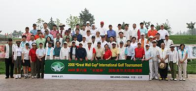 第六届长城杯高尔夫国际邀请赛举行